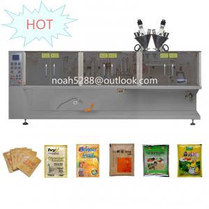 EM-360D Honey packing machine automatic high-speed