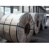 Buy cheap SAE1006/1008/1018 , ASTM A36 Hot Rolled Steel Coils / HRC coil or sheet from wholesalers