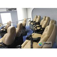 Buy cheap Cosmic Star Theme Science Museum 5D Movie Theater / 5D Simulator Ride from wholesalers