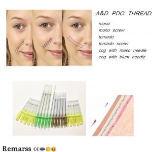 2019 new product Medical Suture pdo thread COG4D l blunt 19g100mm