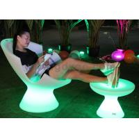 Modern lounge chair&outdoor chairs&outdoor lounge chair&Starlish Brand Chair