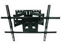 Cheap Cantilever mount C63 for sale