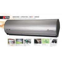 180cm Aluminum Silver Single Cooling Theodoor Air Curtain For Supermarket