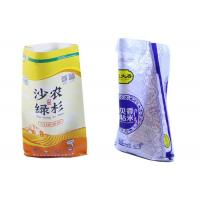 Anti Slip Flat Bottom Gusset Bags , Moisture Proof PP Cement Bags With Perforations