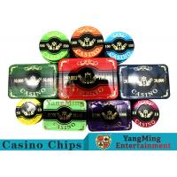 Cheap New Design Bronzing Engraved Poker Set With Special Acrylic Materials for sale