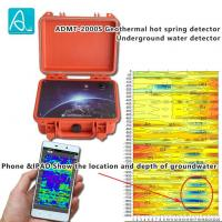 Wirelessly detecting Automatic Mapping 3D Image 3000m deep