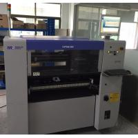 Quality M2 Smt Pcb Pick And Place Machine , Smt Chip Mounter With Auto Width Adjustment wholesale