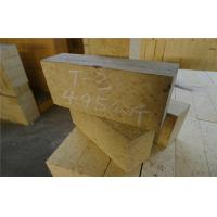 Industrial Furnace High Alumina Refractory Brick Dry Pressed Block