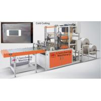 LC-BS 1000X4 Bag making Machine (heat sealing and cold cutting)
