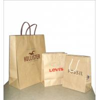 Cheap cement paper bag for sale