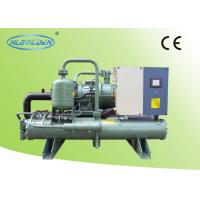 Quality High performance industrial cooling systems / Compact Water Chiller for sale