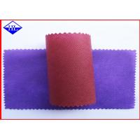 Colored Polypropylene Spunbond Nonwoven Fabric For Upholstery / Medical Breathable