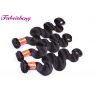 Cheap Unprocessed Virgin Brazilian Body Wave , 22'' 24'' 26'' 100% Black Hair Extensions for sale