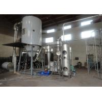 Cheap Extract Concentrator Technical Spray Drying Machine For Concentration / Isolation for sale