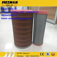SDLG Air filter element , 4110001755023 , SDLG Spare parts