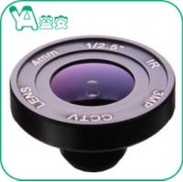 5 Million Ultra Short Wide Angle Security Camera LensFocal Length 4mm