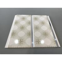 Cheap Yellow - green PVC Wall Panels With Fireworks Design Interlock Simple to Fit for sale