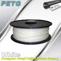 Cheap PETG 3D Printing Filament Materails 1.75mm / 3.0mm 1.3Kg / Roll for sale