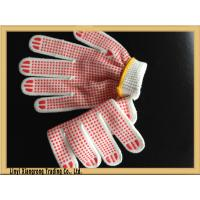 Buy cheap PVC Dotted Glove for Construction Use , Safe working glove from wholesalers