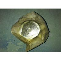 Buy cheap CNC Cold Rolling Mill Parts  from wholesalers