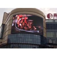 Cheap High Brightness Outdoor LED Billboard / DIP LED Display For Shopping Mall for sale