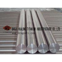 Titanium Rod or Bar