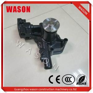 yanmar spare parts - quality yanmar spare parts suppliers