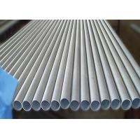 Round section seamless stainless pipe series thin