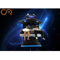 Games Zone Virtual Reality Flying Simulator 2 / 4 Seats VR Flying Machine