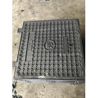 Specialized square ductile cast iron covers and frames size