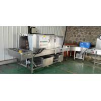 Crate Washing Machine Fruit Canning Equipment Stable Operation For Disinfection