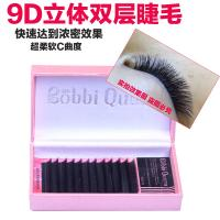 Double Layers 3D Eyelash Extensions Soft Faux Mink Lashes Machine Made