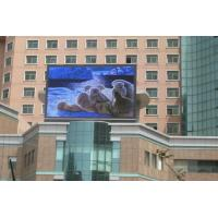 Cheap Customized Billboard LED Display / P8 Pixel Pitch LED Outdoor Advertising Screens for sale