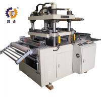 Quality Hydraulic Die Cutting Machine On Sale
