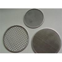 Cheap Food Grade Stainless Steel Filter Screen 2-635 Mesh Good Sealing Performance for sale