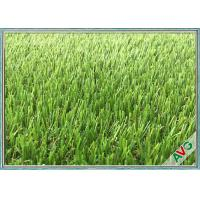 Cheap UV Resistance PE Synthetic Grass Carpet , Professional Artificial Turf For Homes for sale