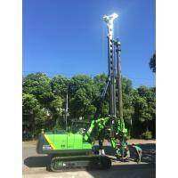 Piling Rig Machine - Piling Rig Machine from China
