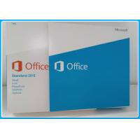 office 2013 product key price