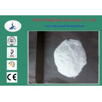 Buy cheap 2-FDCK 2-fdck  Manufacturer CAS 111982-50-4 For Pharmaceutical Intermediates from wholesalers