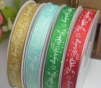 custom luxury satin / grosgrain ribbon with logo printing manufacturer