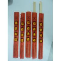 Cheap Bamboo chopsticks for sale
