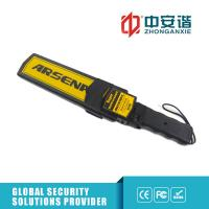 High-decibel alarm Handheld  Metal Detector with Sound / Light / beration alarm