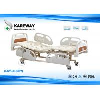 Quality Three Functions Electric Care Bed With Plastic Base KJW-D333PN wholesale