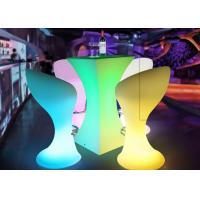Buy cheap Party led lights for cocktail tables / hipgh top cocktail tables yellow blue red from wholesalers
