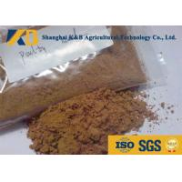 Cheap 65% Crude Protein Animal Cattle Feed Supplements Rich Amino Acid And Omega for sale