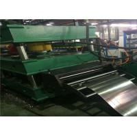 Multifunctional Storage Rack Roll Forming Machine , 21.5kw Roll Forming Equipment