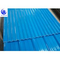 Cheap PVC Trapezium upvc corrugated sheets 2 Layer 100% Waterproof for sale