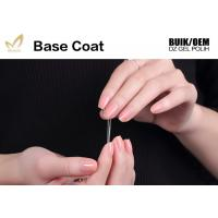 Cheap Nail Art Salon Use UV Base Coat Gel Polish Long Lasting No Acid Solvent Free for sale