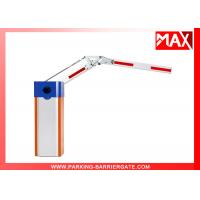 50hz 220v Parking System Barrier Gate Arm With Manual Release