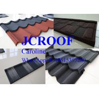 Cheap Bent Tiles Steel Corrugated Roofing Sheets Soncap / BV / SGS Certificate for sale